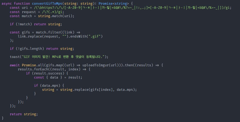 Highlight.js Syntax Highlighting