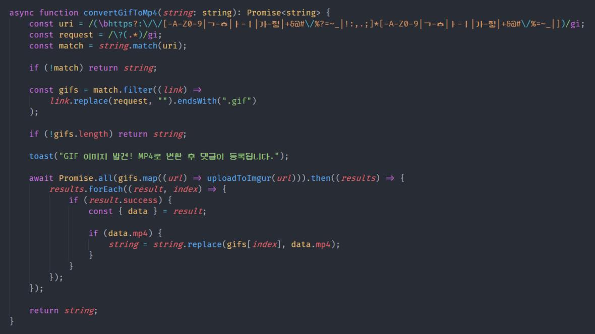 VSCode Syntax Highlighting